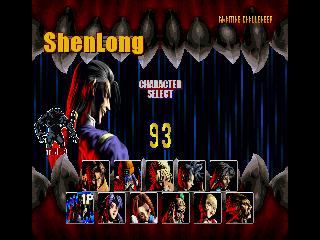 Screenshot Thumbnail / Media File 1 for Bloody Roar 2 [U]